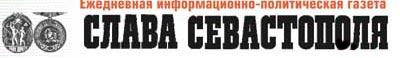 slava_logo