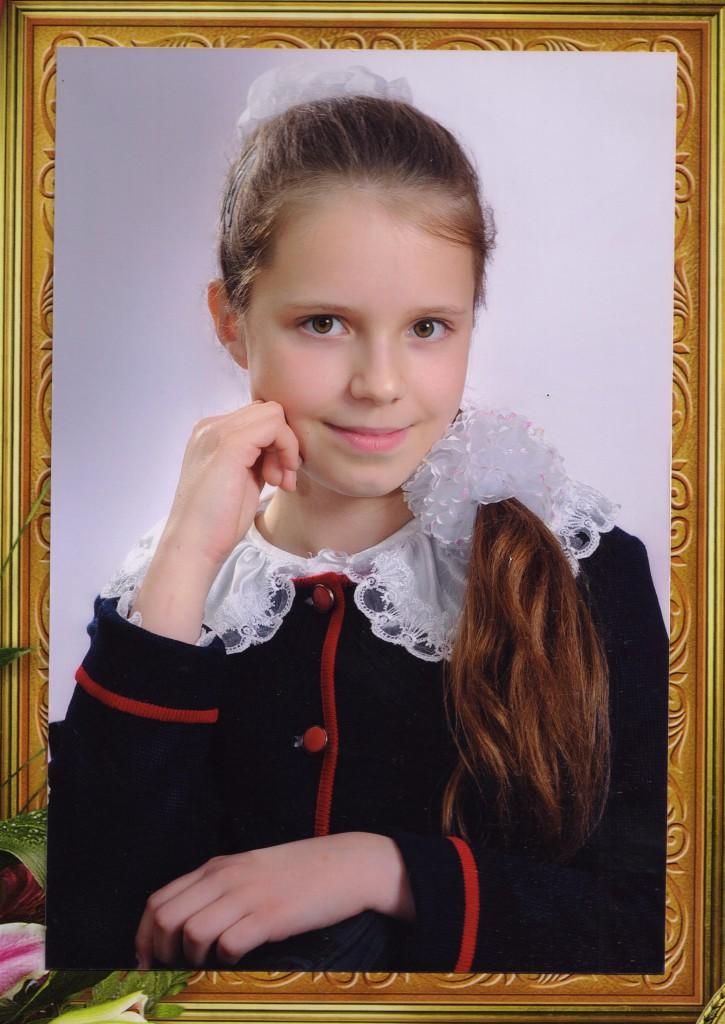 mihaylova